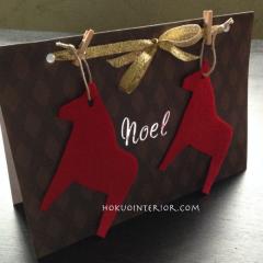 手作りクリスマスカードおしゃれに飾れる
